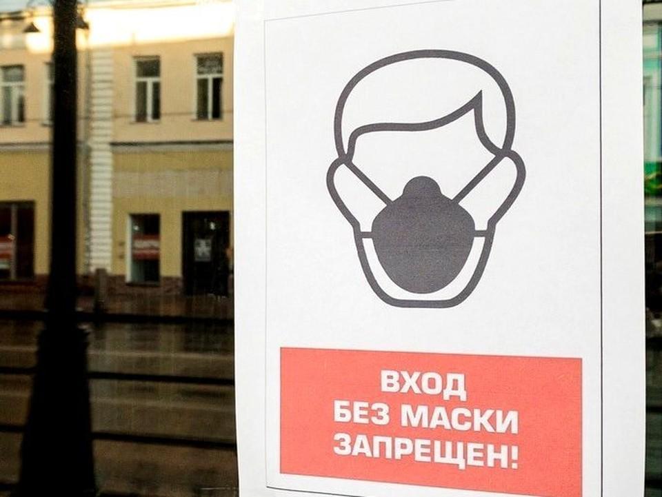 На территории Томска проверка масочного режима проходит ежедневно. Фото: сайт мэрии Томска