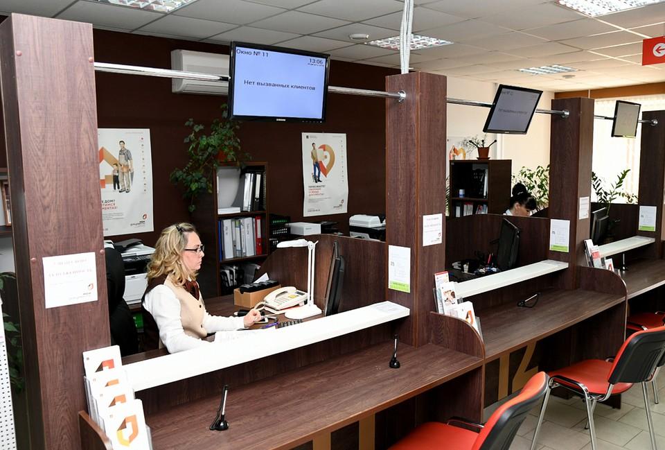 В Ржеве откроют филиал МФЦ на 11 окон