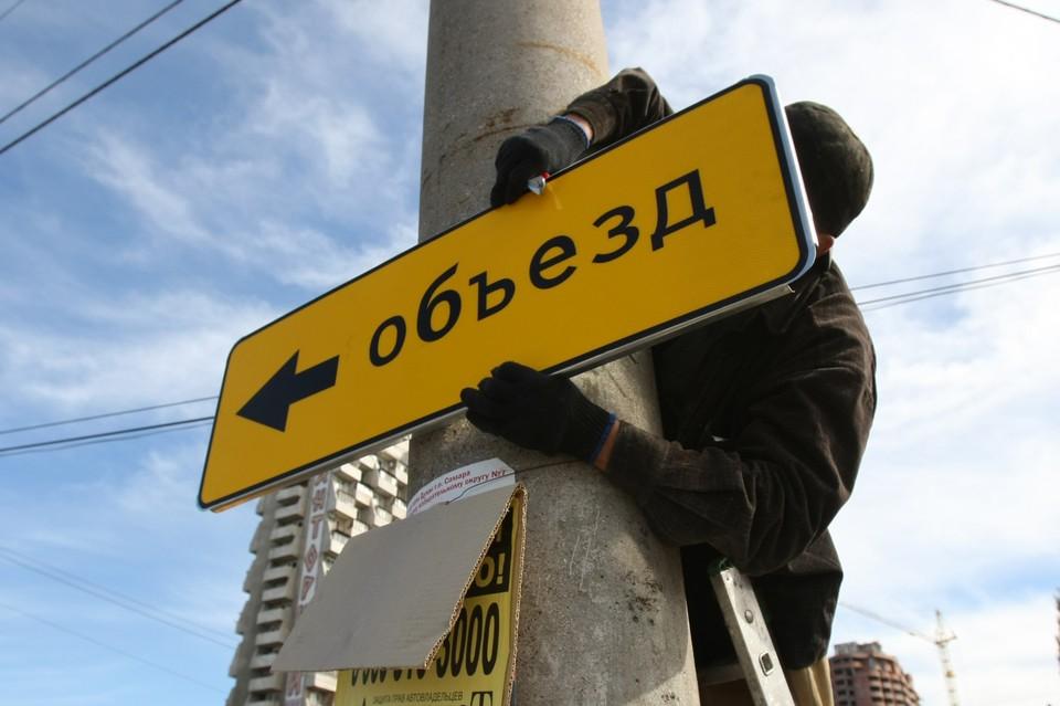 Ограничение на Лево-Булачной действительно до 25 июля, а на проспекте Альберта Камалеева - до 30 сентября