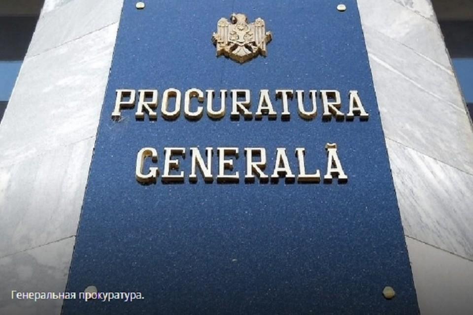 Прокуратуру Молдовы ждет внешнее управление?