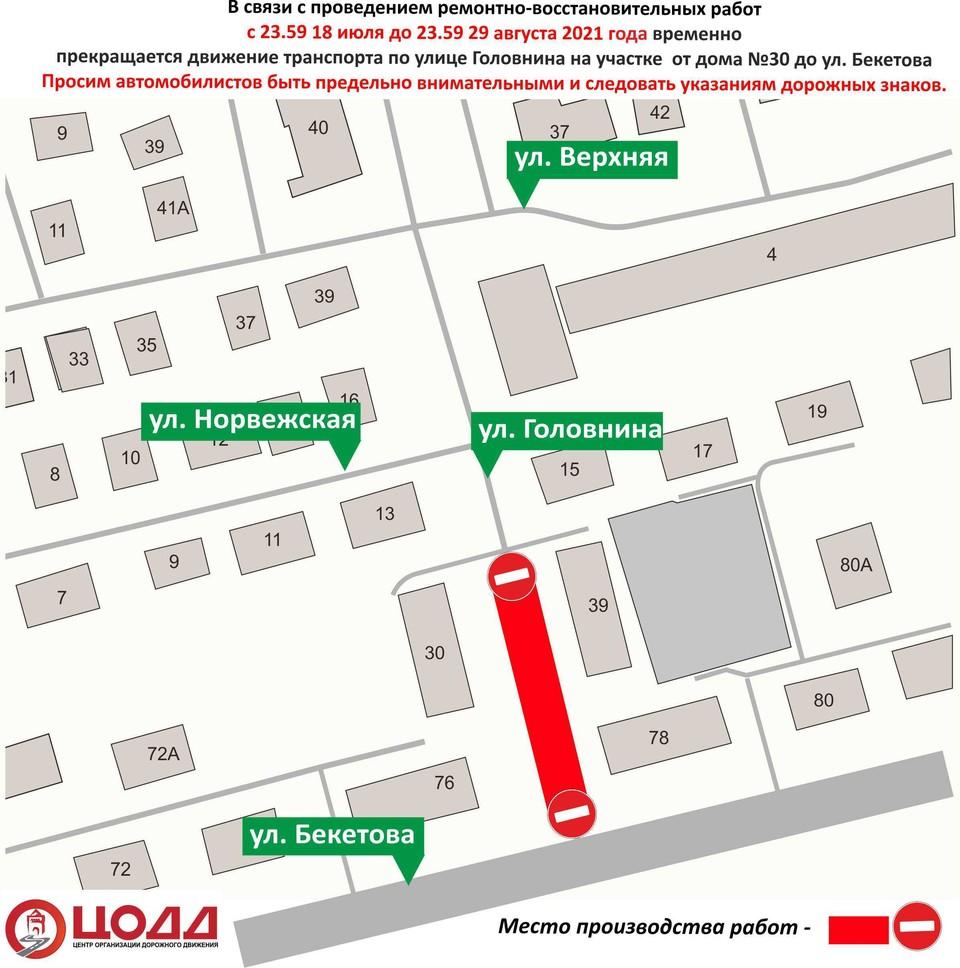 Улицу Головина перекроют в Нижнем Новгороде до 30 августа. ФОТО: ЦОДД Нижнего Новгорода
