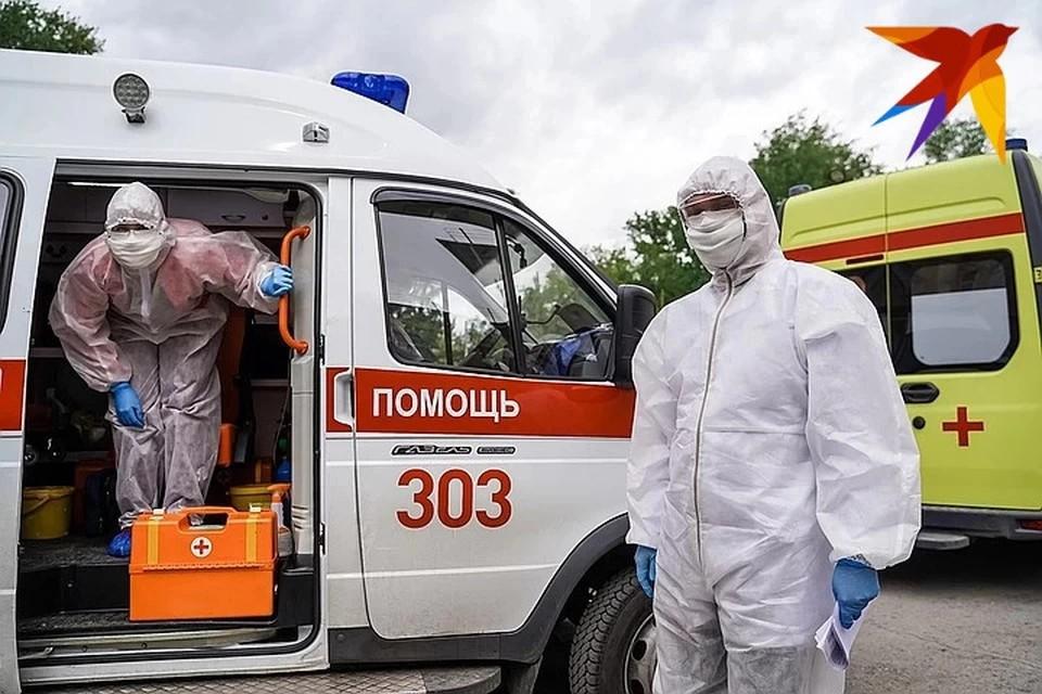 В регионе вновь выявлено свыше 260 заболевших коронавирусом за сутки.