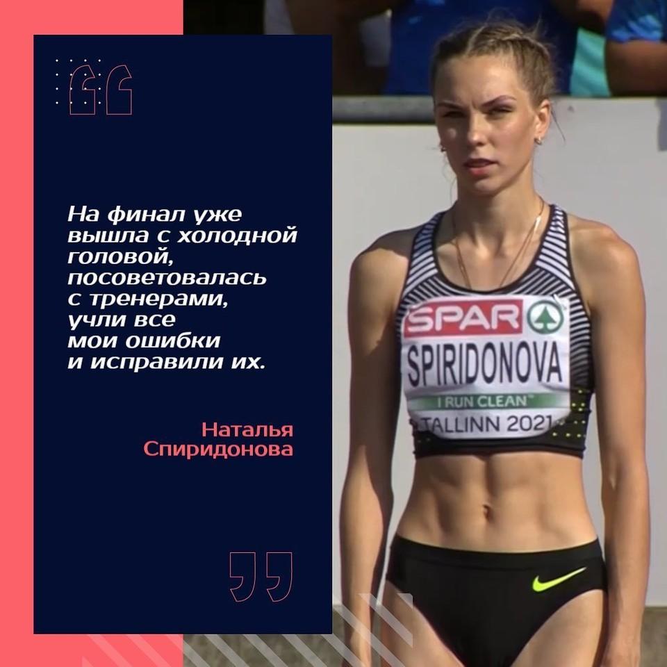 Фото из Instagram ВФЛА / Лёгкая атлетика России