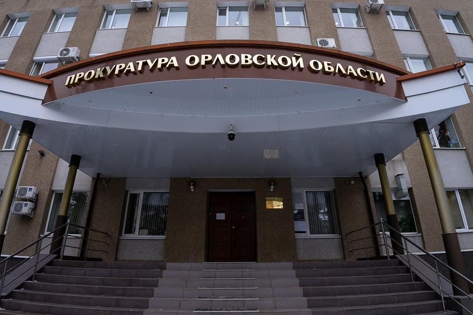 Администрацию Орла обязали переселить жительницу аварийного дома в новую квартиру