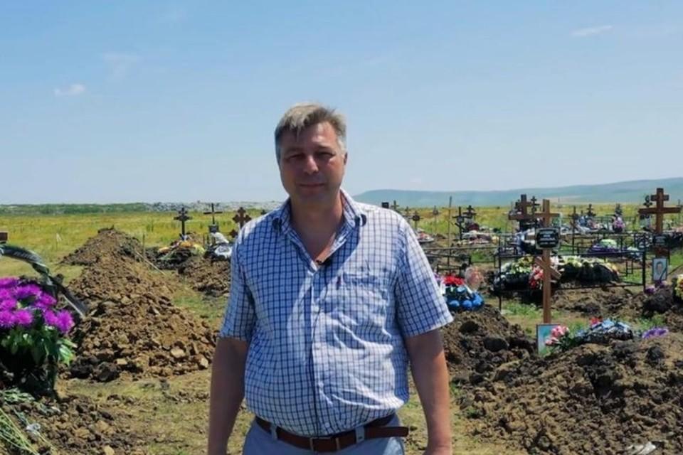 Олег Колпаков рассказал, что за время пандемии городское кладбище заметно разрослось