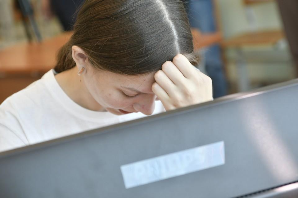 Выпускники 2021 года хорошо потрудились на экзаменах.