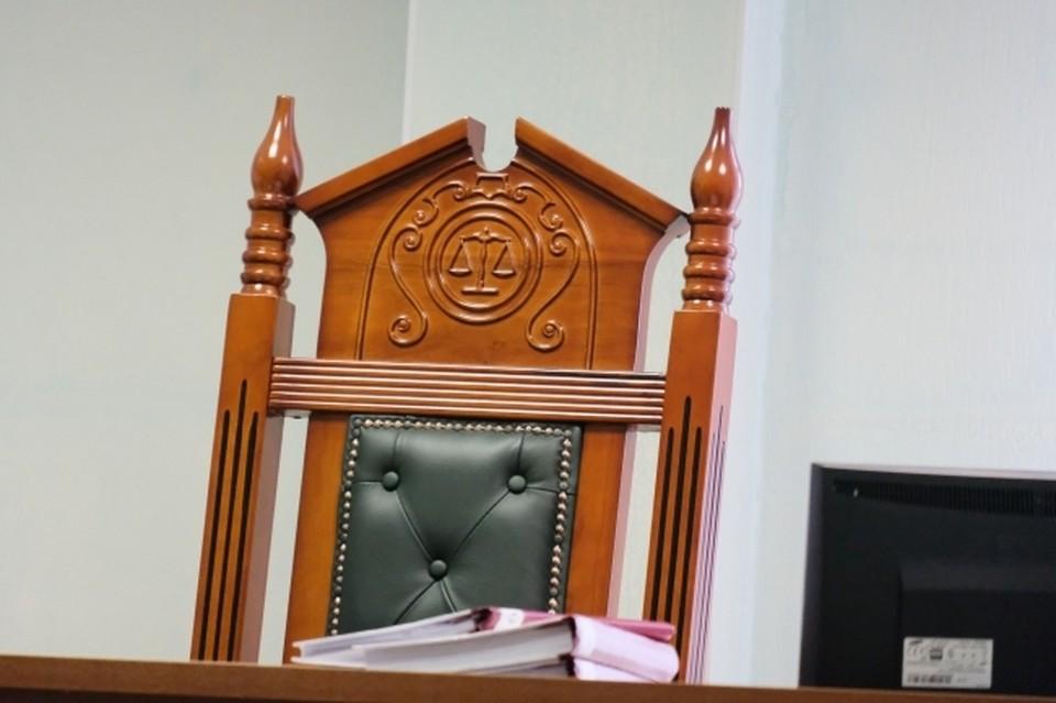 Решение суда исполнено в полном объеме