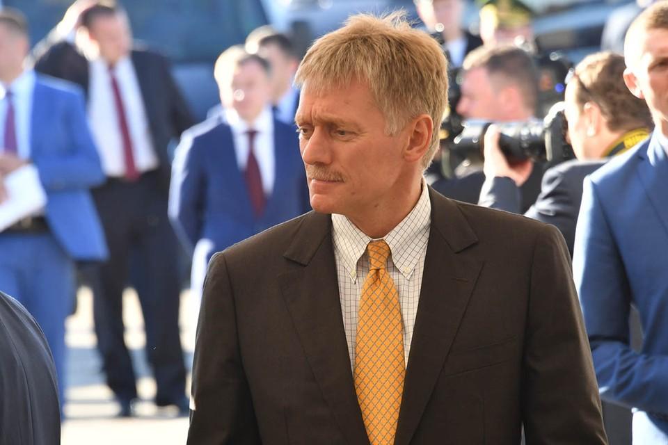 Представитель Кремля ответил на вопросы обозревателя KP.RU Александра Гамова