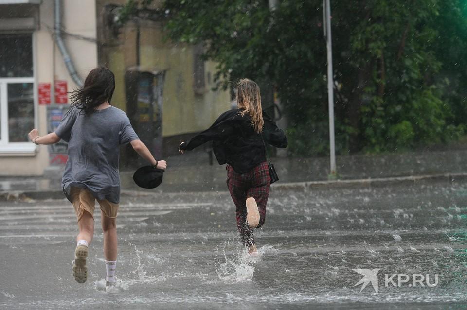 Сильнее всего дождь ожидается в пятницу.