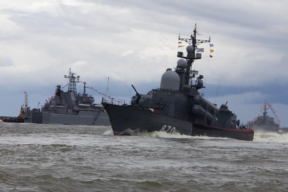 В праздновании Дня Военно-Морского флота будет задействовано 50 боевых кораблей, судов обеспечения, катеров и быстроходных лодок.