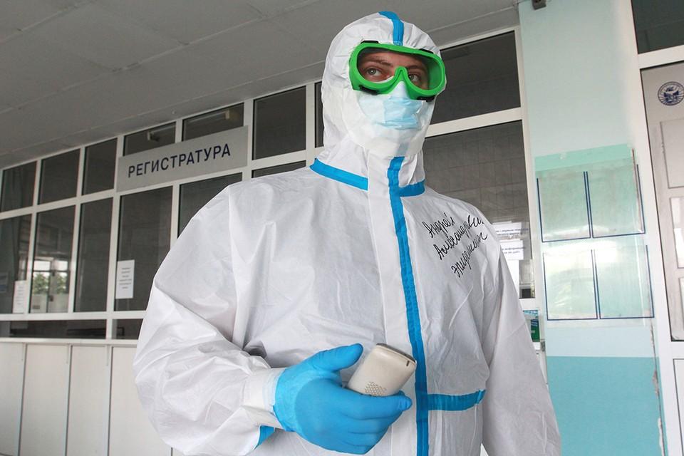 Стало известно, когда Иркутская область выйдет на плато по коронавирусу