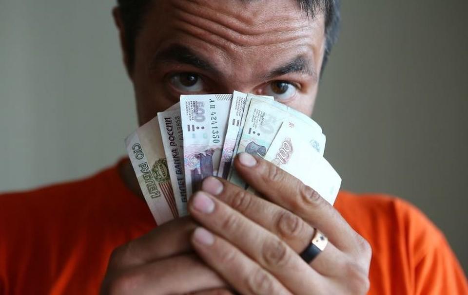 Евпаториец потратил чужие деньги на личные нужды. Фото: архив «КП»-Севастополь»