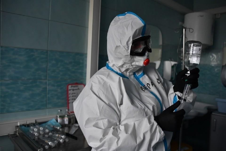 Губернатор Андрей Травников призвал поддержать медиков в борьбе с пандемией.