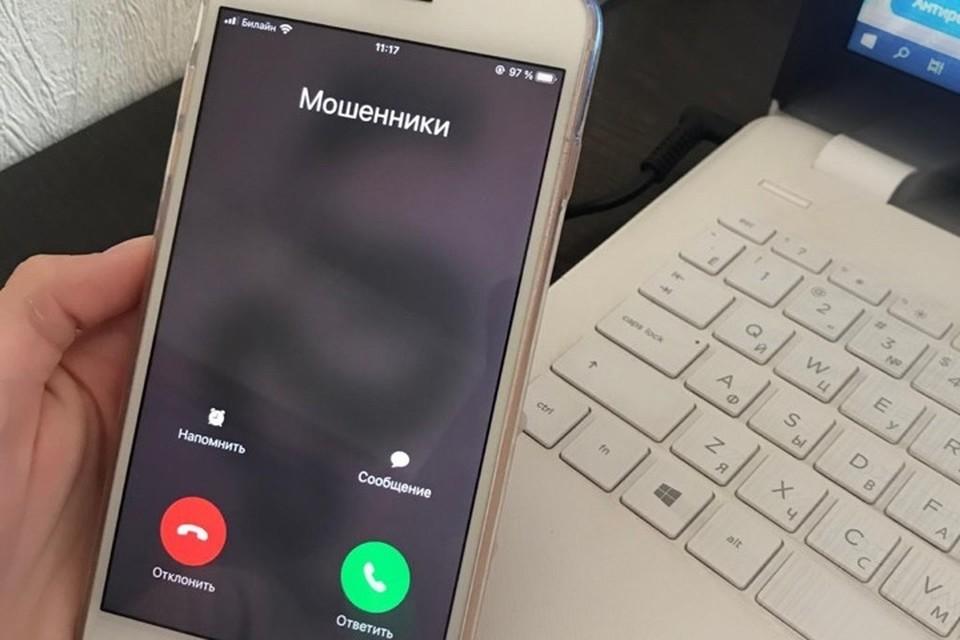 7,5 миллиона рублей, из которых 3,5 миллиона были взяты в кредит, перевела мошенникам 54-летняя жительница Чебоксар