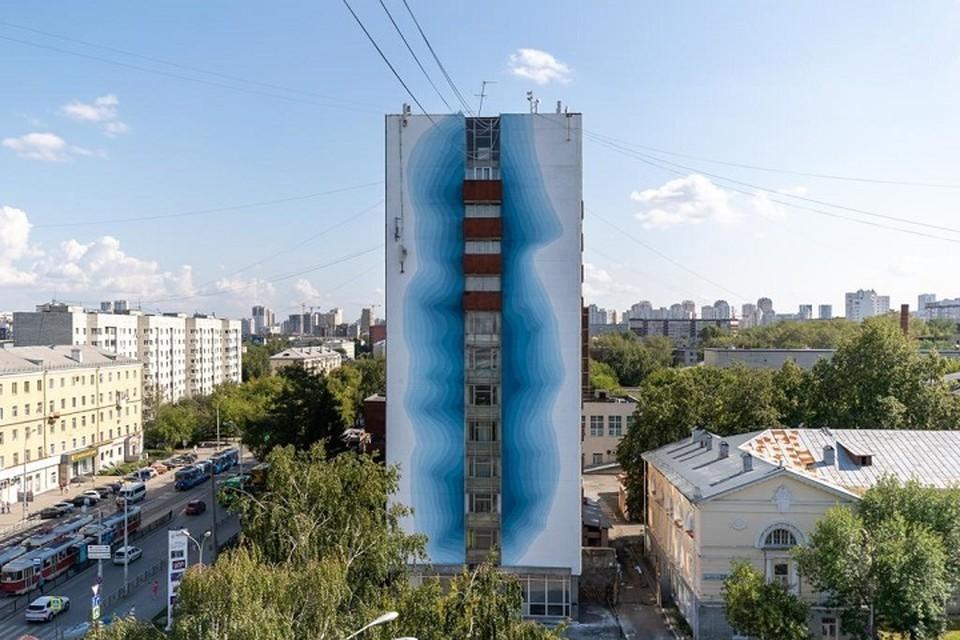 Высота объекта 36 метров. Фото: пресс-служба Уральского института управления