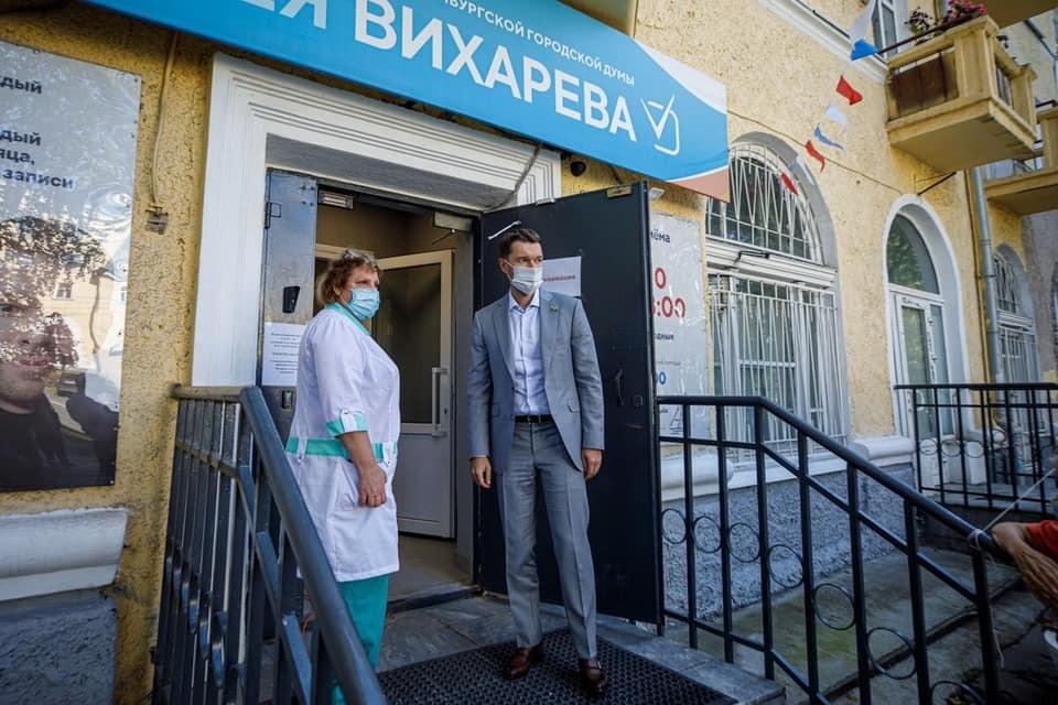 Фото: социальные сети Алексея Вихарева