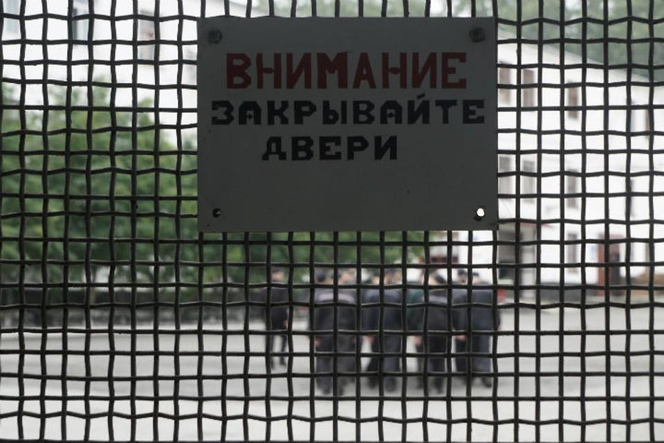 В Ярославле следственный изолятор закрыли на карантин