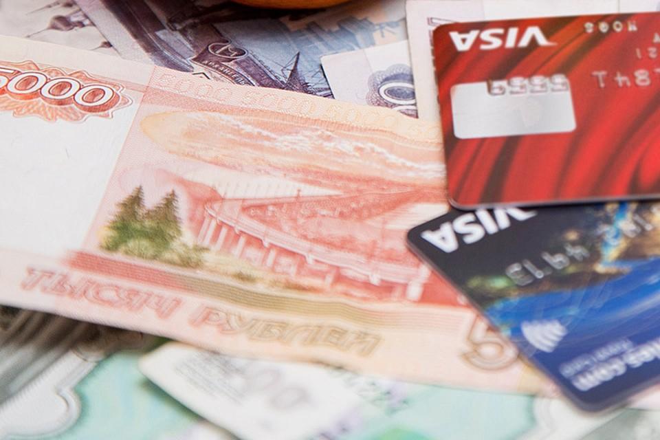 330 тысяч рублей с банковской карты отправились к мошенникам.