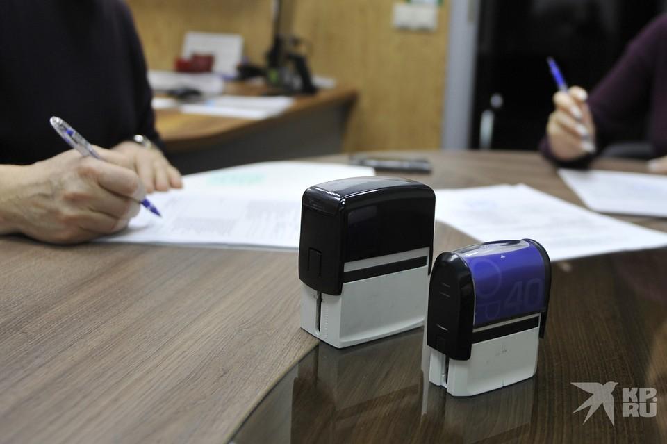 В Рязани фирмы-однодневки регистрируют на студентов, алкоголиков и малоимущих.
