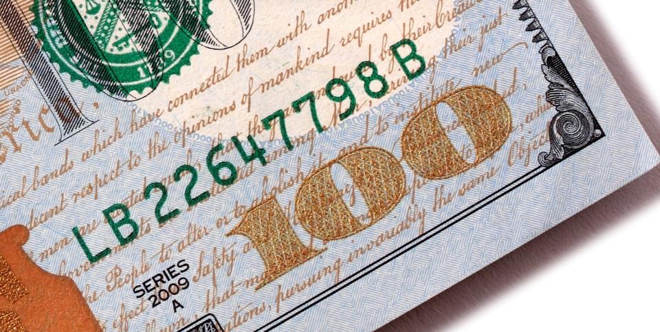 Доллар резко снизился по отношению к тенге