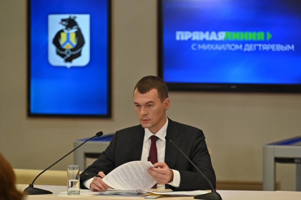 Михаил Дегтярев получил около трех тысяч вопросов на прямой линии.