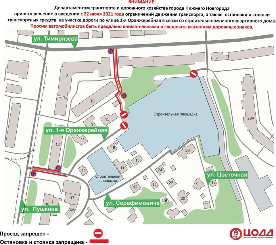 На подъездах к месту проведения работ будут установлены предупреждающие аншлаги. Фото: департамент транспорта и дорожного хозяйства Нижнего Новгорода.