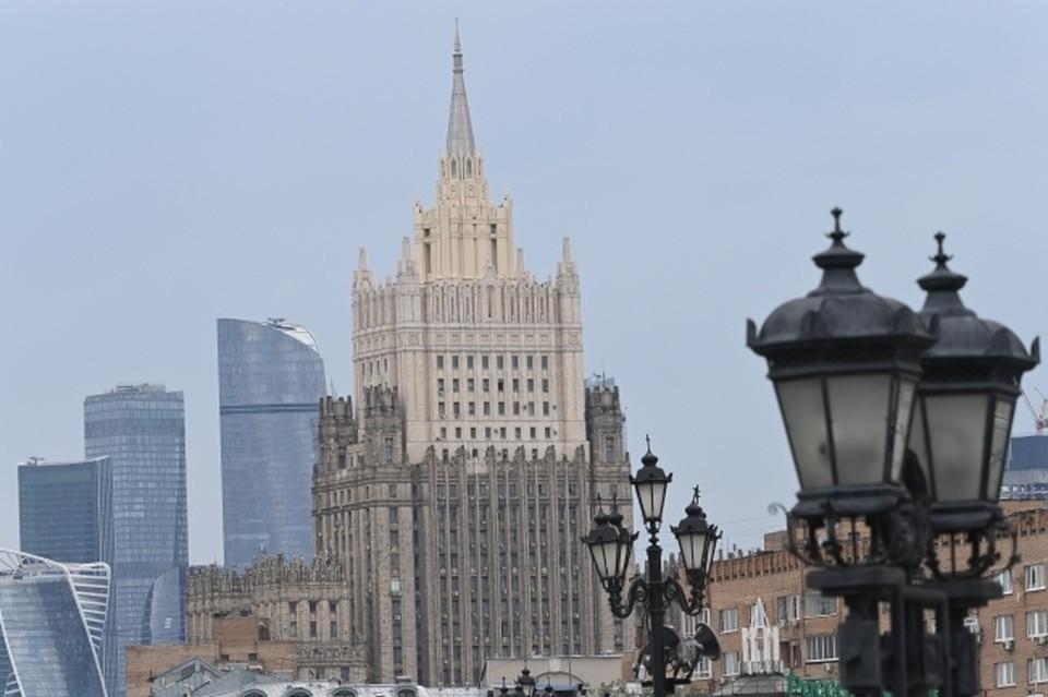 МИД РФ прокомментировал подачу жалобы на Украину в ЕСПЧ