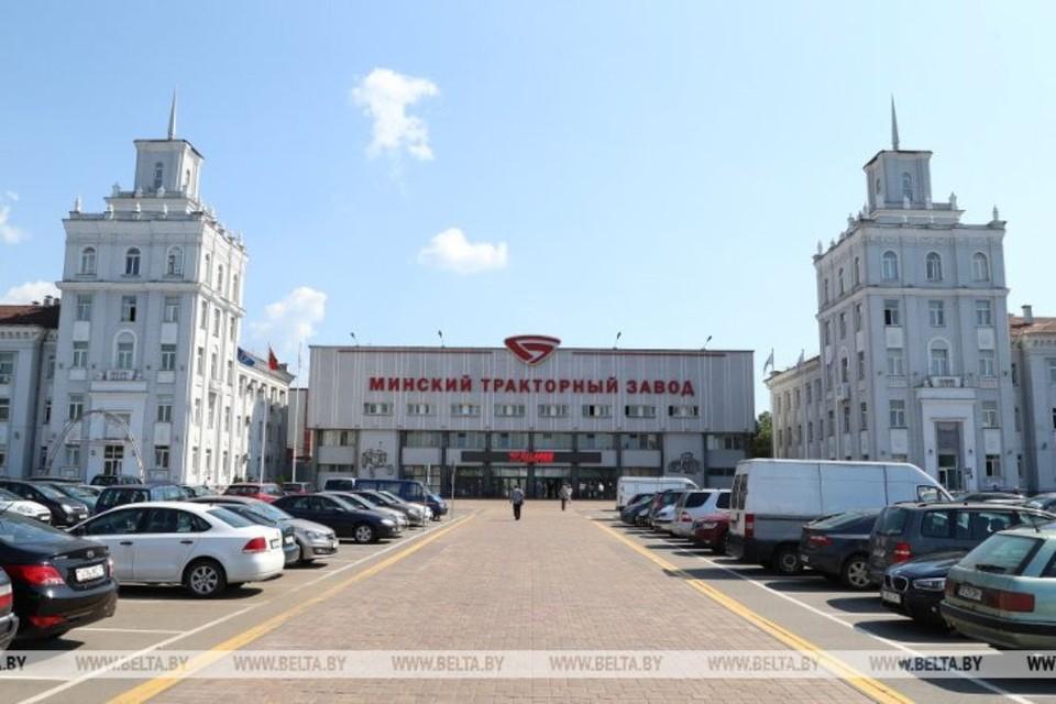 Минский тракторный завод. Фото: БЕЛТА