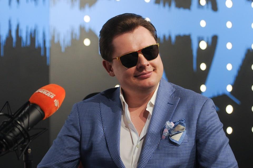 Евгений Понасенков побывал в студии радио «Комсомольская правда»