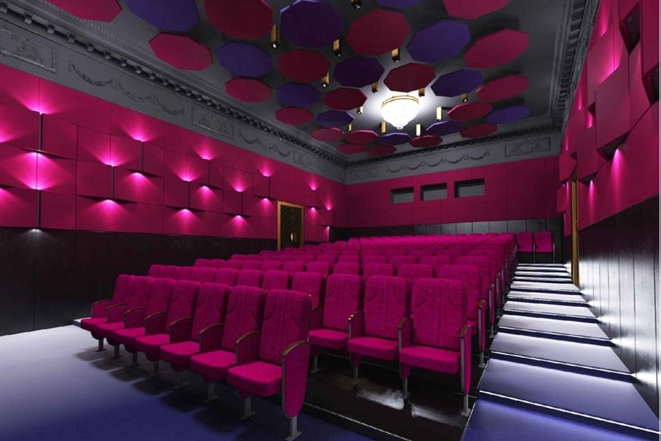 """В старейшем кинотеатре """"Уран"""" проведут второй этап капремонта. Фото: zakupki.gov.ru"""