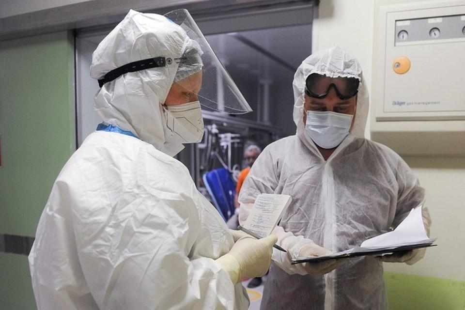 Ученые считают, что «бразильский» штамм коронавируса вдвое заразнее обычного