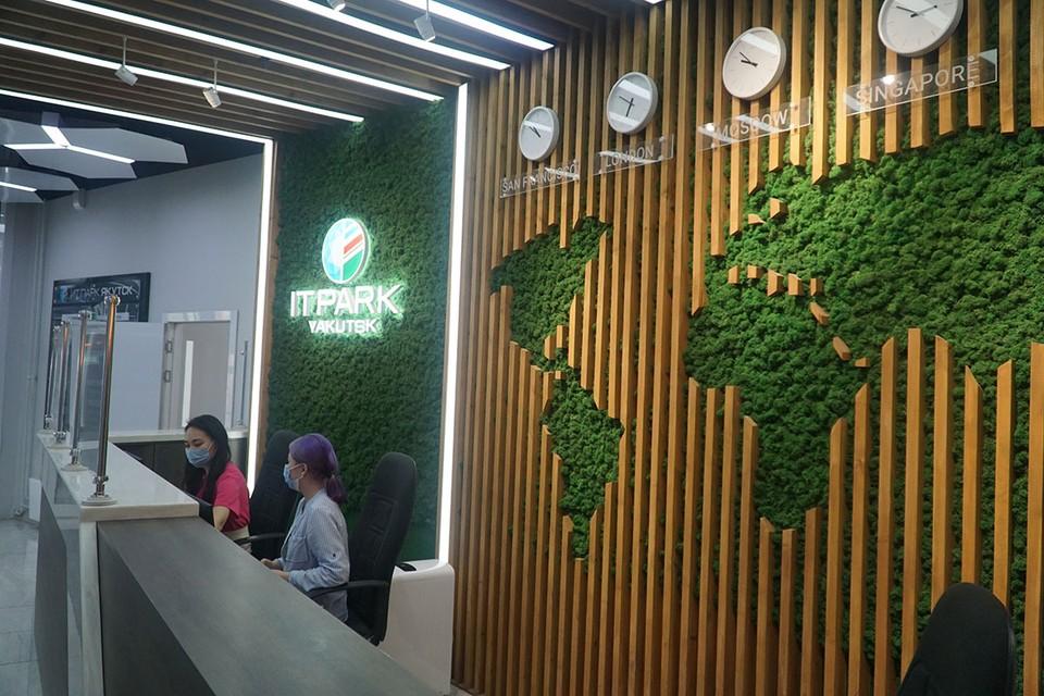 В ИТ-парке «Якутск» работают больше сотни молодых компаний.