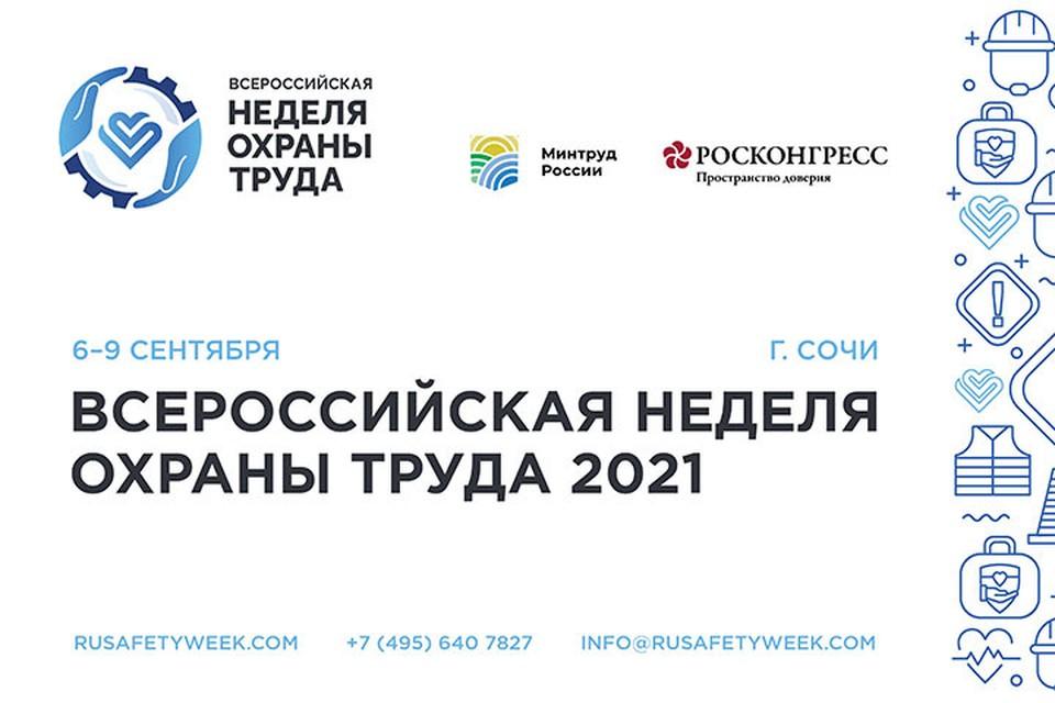 В работе форума примут участие ведущие отечественные эксперты и специалисты международного уровня