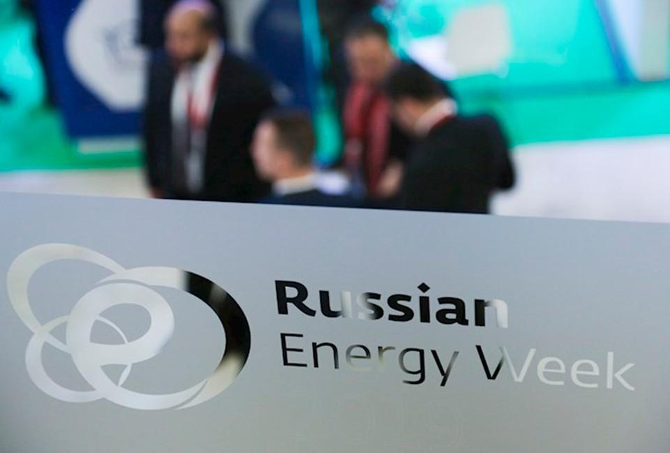 Российская энергетическая неделя состоится в очно-заочно формате 13-16 октября 2021 года
