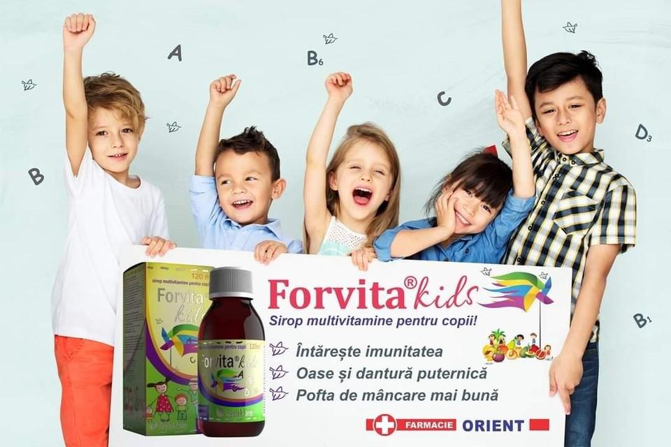 ФОРВИТА КИДС – это мультивитаминный сироп, который поддержит в межсезонье детский организм школьников и малышей.