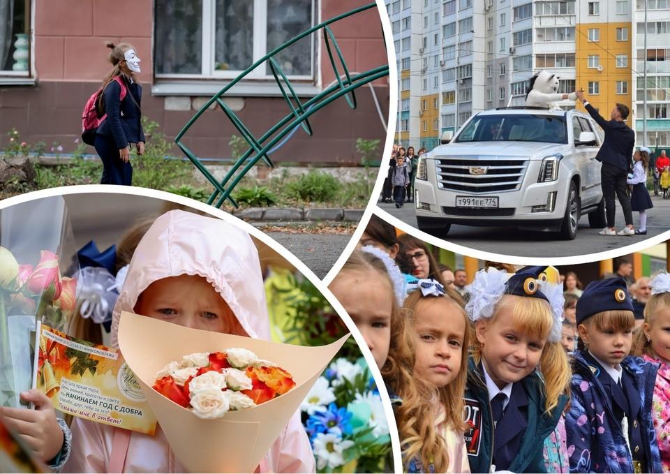 1 сентября в челябинских школах. Фото: Кирилл Садыков, Валерий Звонарев