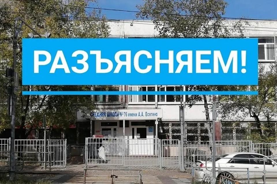 Управление образования Хабаровска разъяснило ситуацию с восточными танцами на школьной линейке. Фото: управление образования Хабаровска.