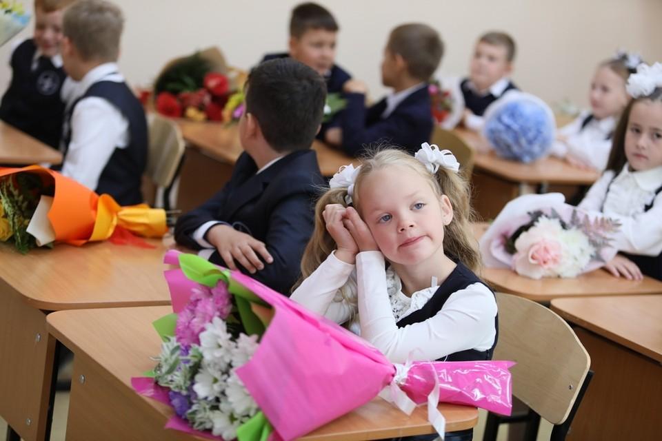 Как прошли линейки 1 сентября 2021 в школах Красноярска: публикуем лучшие фото