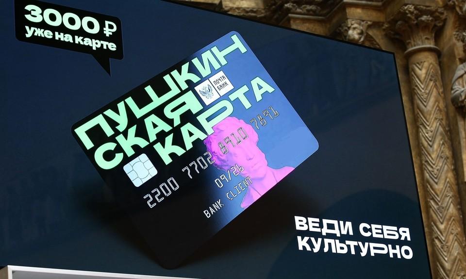Интерес к культуре повысили оригинальным образом. Фото: архив «КП»-Севастополь»