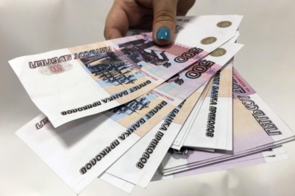 В Ростовской области местный житель сбывал фальшивые купюры