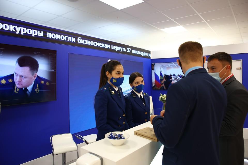 Фото: предоставлено Генеральной прокуратурой РФ
