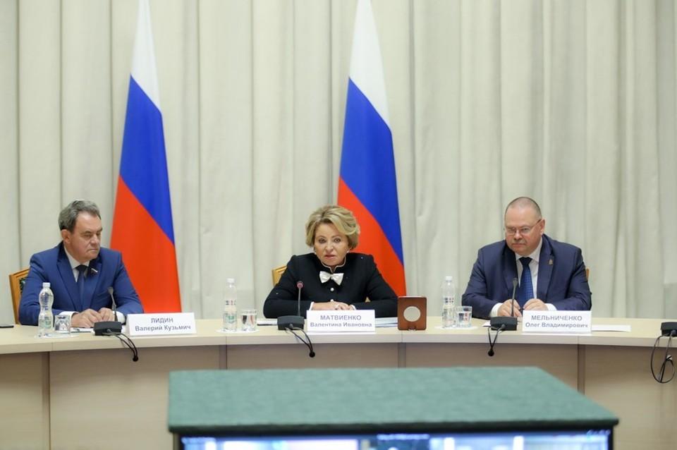 Фото:Пресс-служба правительства Пензенской области