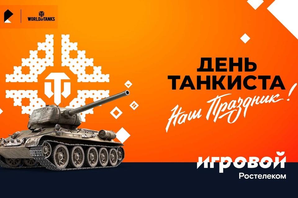 """Фото: ПАО""""РОСТЕЛЕКОМ"""""""