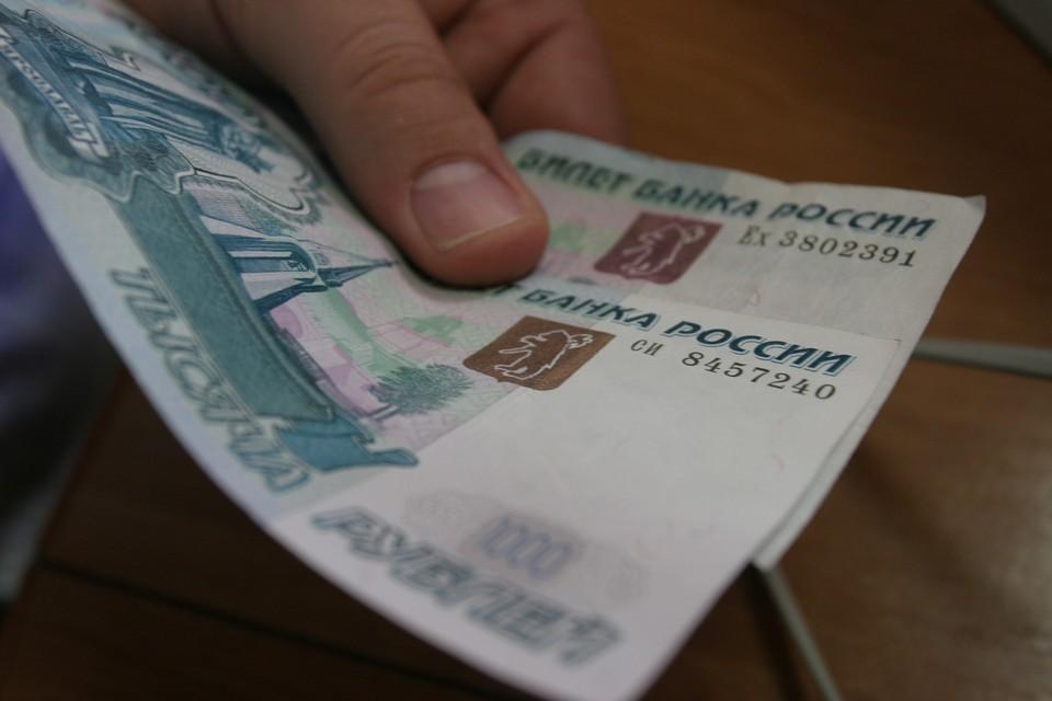 Согласно данным аналитиков, летом работу в Кузбассе искали больше 2.6 тысячи школьников