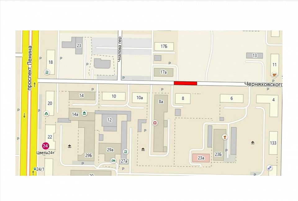 Сквозной проезд по улице Черняховского будет закрыт. Фото: администрация города Кемерово