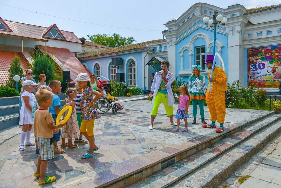 Евпаторийский детский театр
