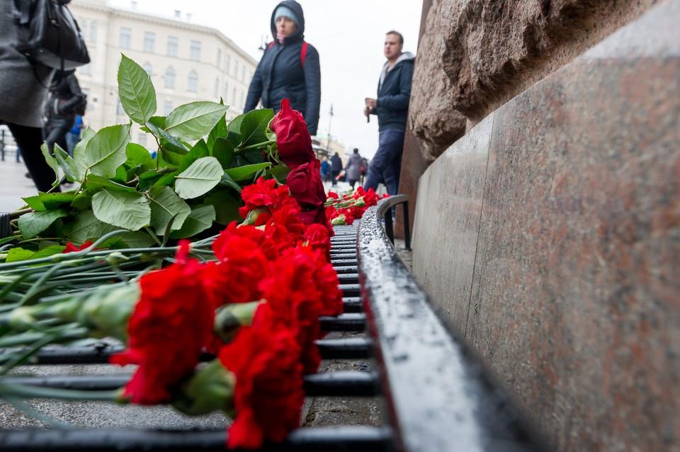 В Петербурге почтили память жертв теракта в Беслане