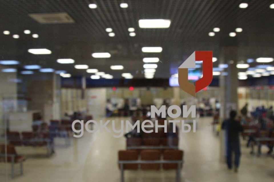 В МФЦ Ленобласти ввели две новые услуги. Фото: правительство Ленобласти