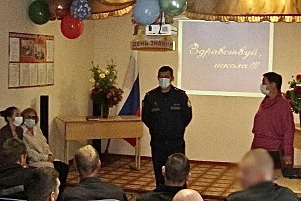 Напутствие на начало учебного года от руководства исправительного учреждения. Фото: УФСИЯн по Тверской области