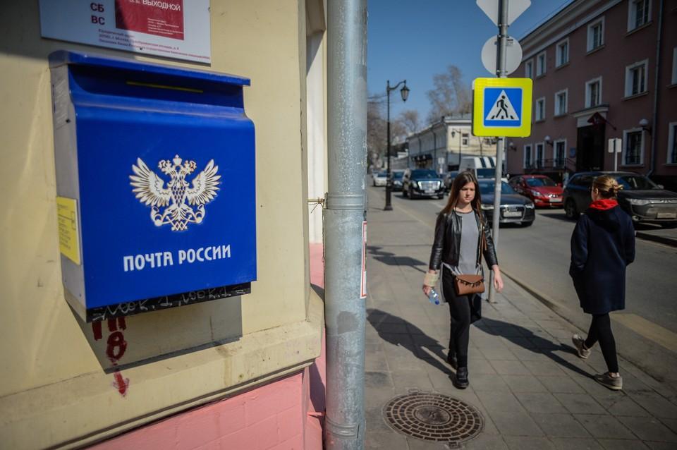 В Кемерово образовались огромные очереди в отделениях «Почты России» на фоне массовых увольнений.